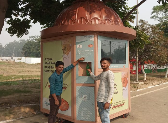 PILO SMART WATER ATM AT SULTANPUR LODHI