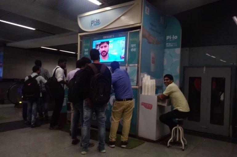 Metro Dispenser