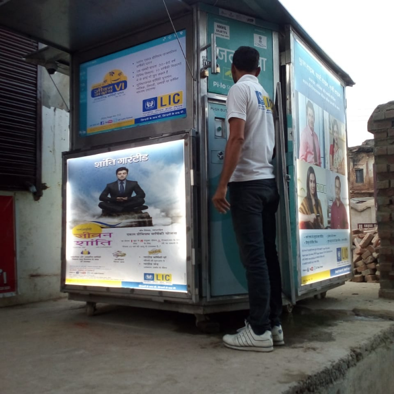 Water ATM At Shree RAM Janambhumi
