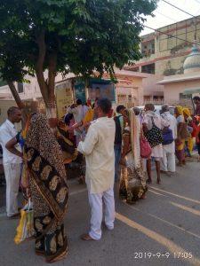 Raman Reiti, Vrindavan