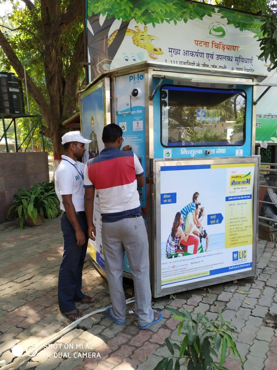 Pi-Lo Water ATM at Patna Zoo