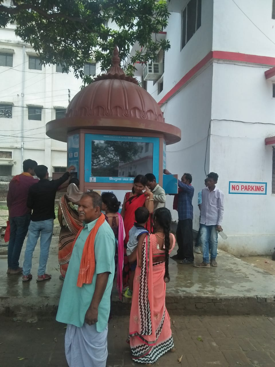 Pi-Lo Smart Water ATM At Gorakhpur hospital, Gorakhpur