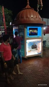 Pi-Lo Smart Water ATM At Bade Hanuman Mandir Allahabad,
