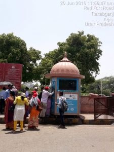 Pi-Lo Smart Water ATM At Red Fort, Agra