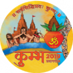 http://www.pi-lo.in/wp-content/uploads/2019/01/logokumbh-150x150.png
