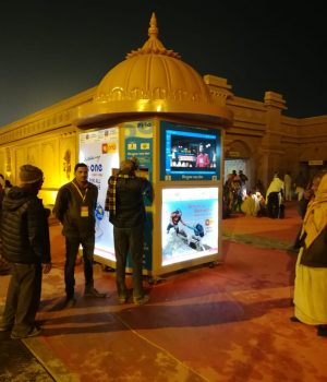 http://www.pi-lo.in/wp-content/uploads/2019/04/kumbh-2019-300x350.jpeg